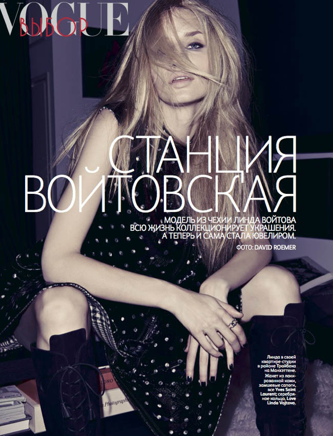 Linda Vojtova by David Roemer for Vogue Russia August 2011