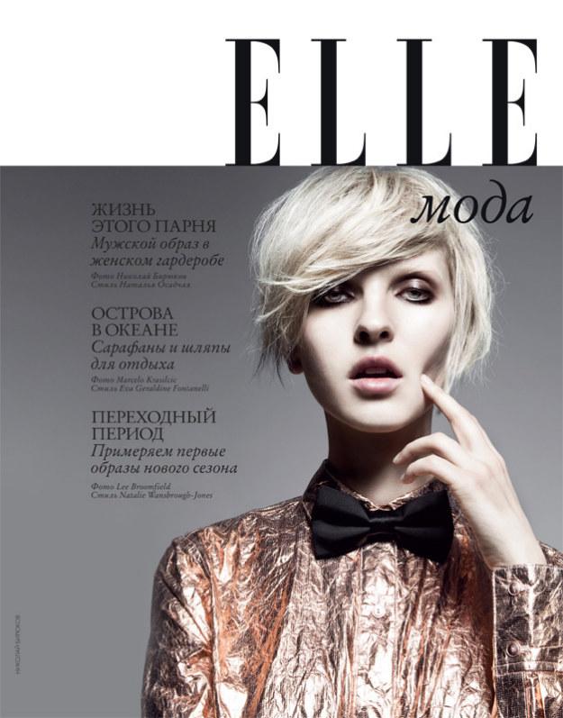 Alexandra Kaminer by Nikolay Biryukov for ELLE Ukraine August 2011
