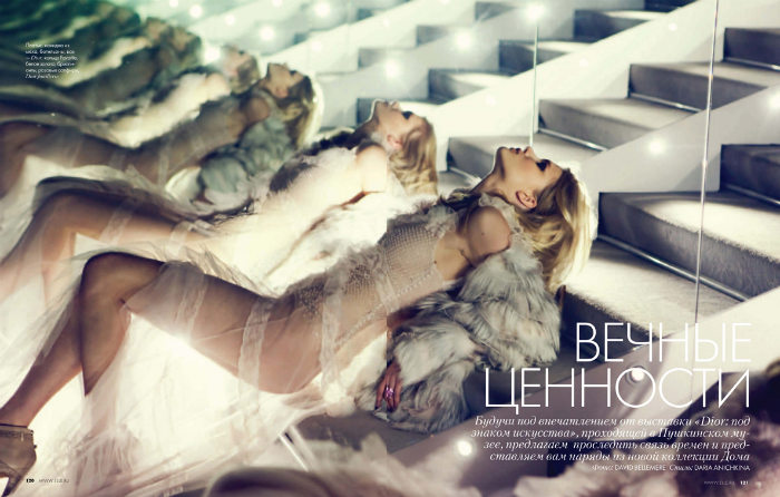 Yulia Terentieva by David Bellemere for Elle Russia August 2011
