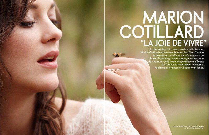 Marion Cotillard by Matt Jones for Elle France August 2011