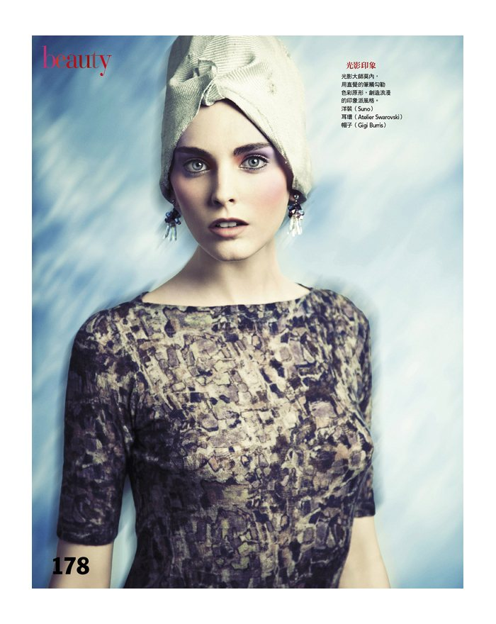 Myf Shepherd by Yossi Michaeli for Vogue Taiwan
