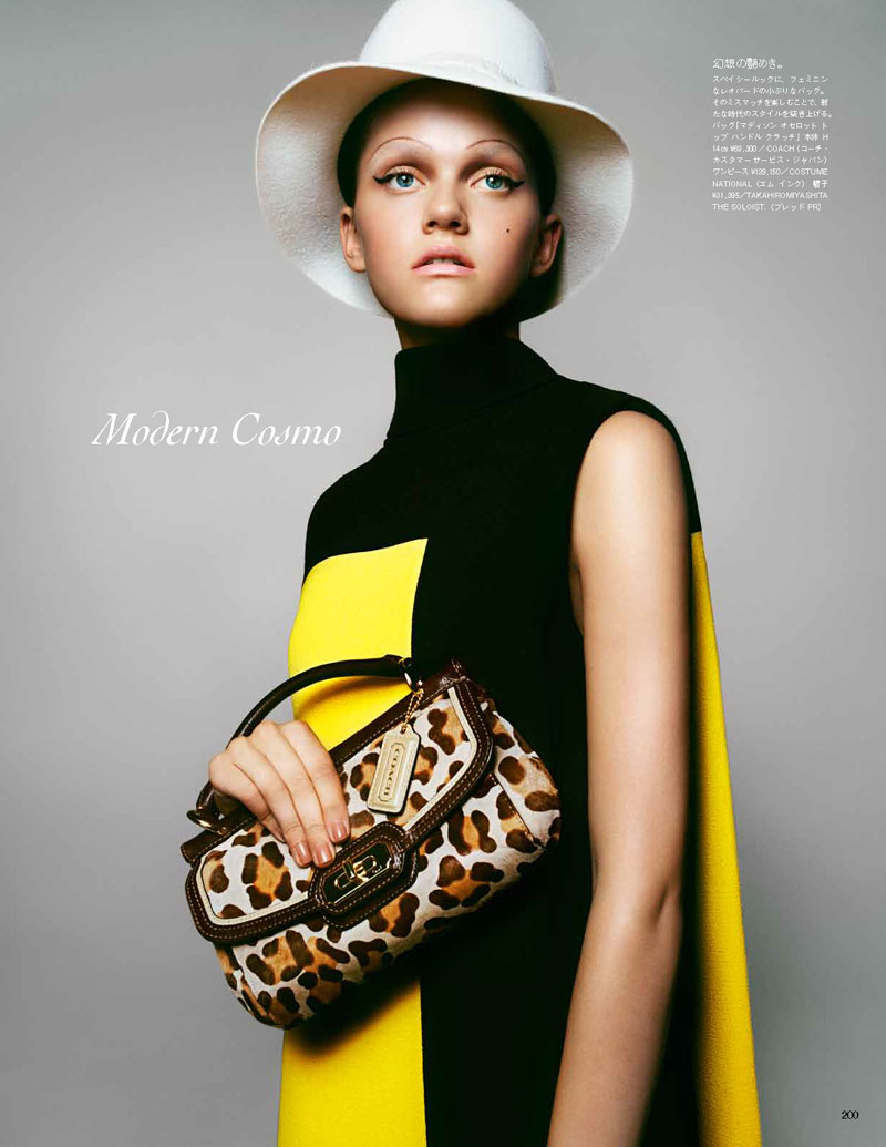 Ebba by Yasunari Kikuma for Vogue Japan