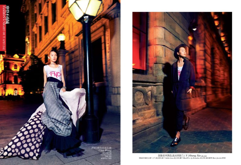 Xiao Wen by Stockton Johnson for Vogue China October 2011