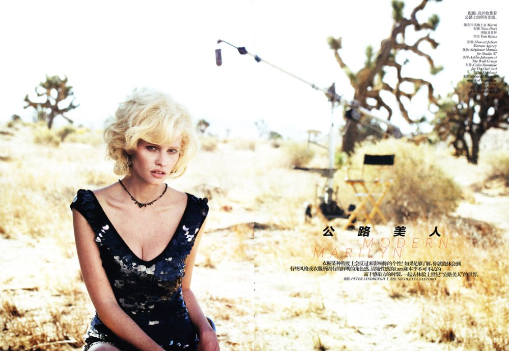 Lara Stone by Peter Lindbergh for Vogue China January 2012