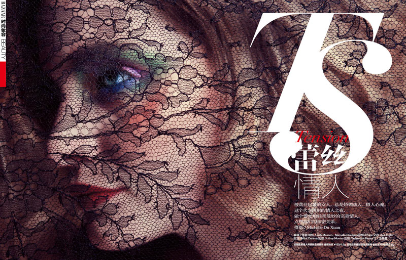 Lesly Masson & Marcella Breukers by Michelle Du Xuan for Harper's Bazaar China February 2012