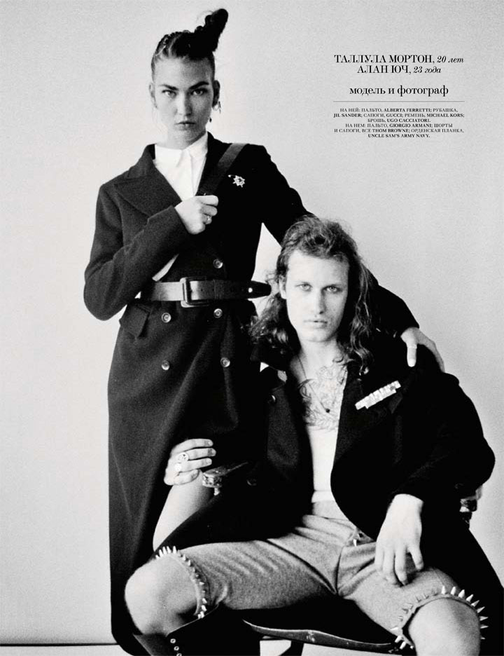 Interview Russia Showcases the Military Trend in Portraits by Michael Avedon