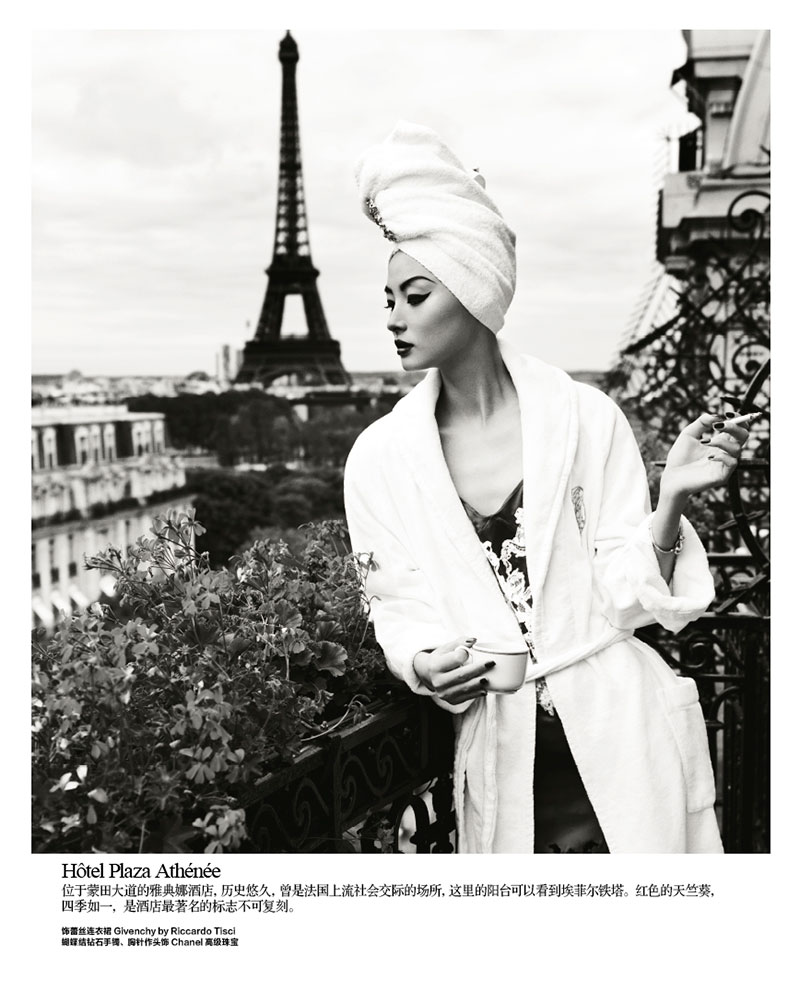 Miao Bin Si Takes Paris in Classic Fashion for Harper's Bazaar China October 2012