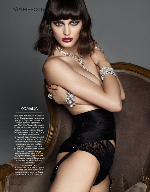 Ksenia Nazarenko Wears Lingerie Looks for Elle Russia's November Issue by Asa Tallgard