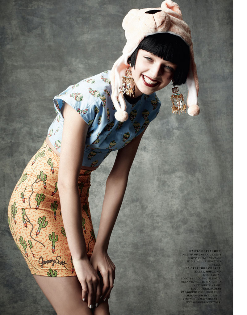 Daga Ziober by Natalia Alaverdian for Harper's Bazaar Russia March 2012