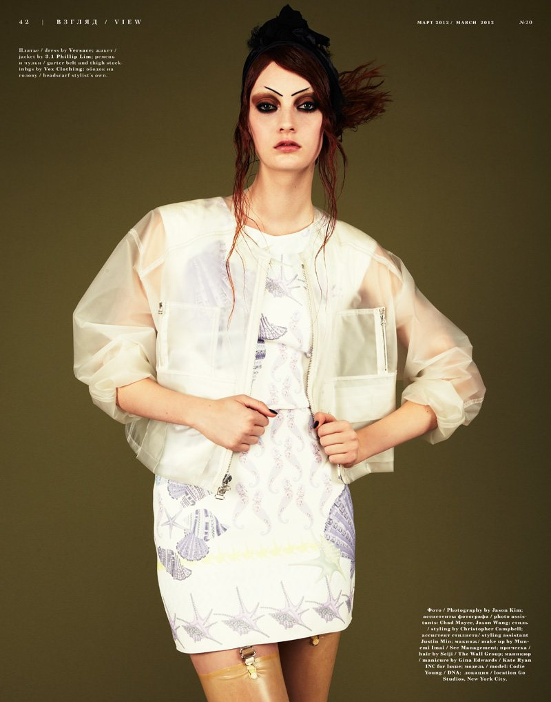 Codie Young by Jason Kim for Playing Fashion March 2012