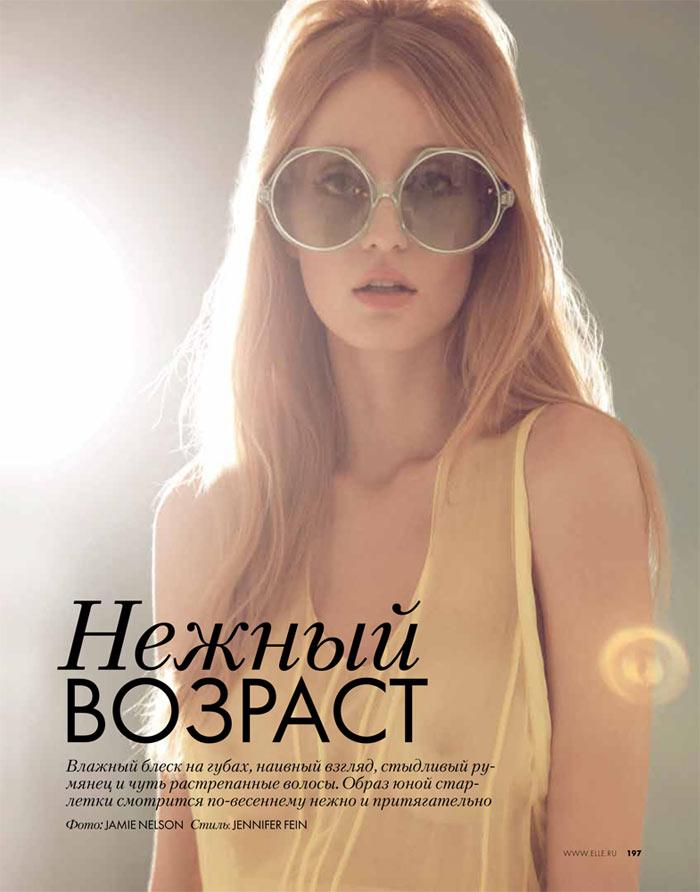 Enya Bakunova by Jamie Nelson for Elle Russia March 2012