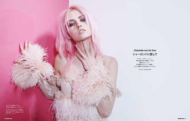 Charlotte Free by Eric Guillemain for Numéro Tokyo May 2012