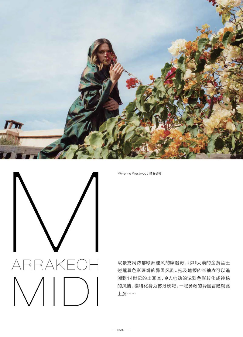 Elise Crombez by Lina Scheynius for Modern Weekly China