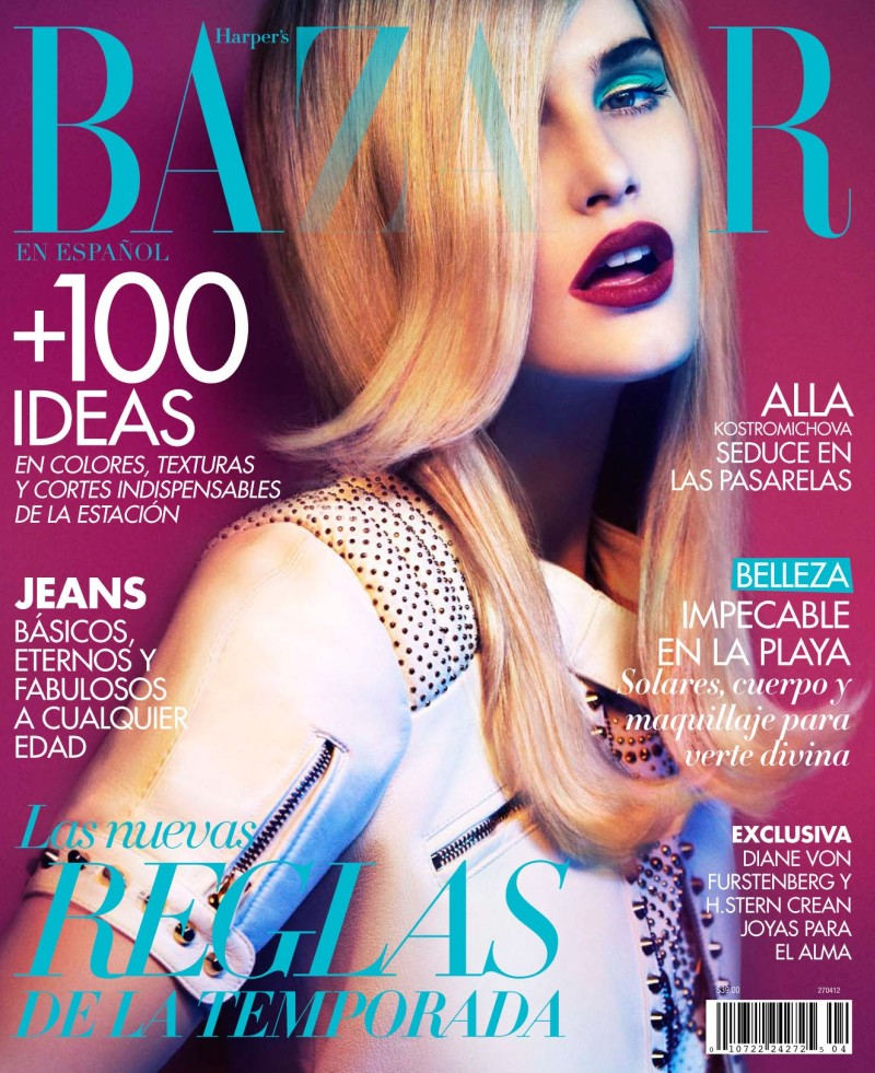 Alla Kostromicheva by JM Ferrater for Harper's Bazaar Mexico April 2012