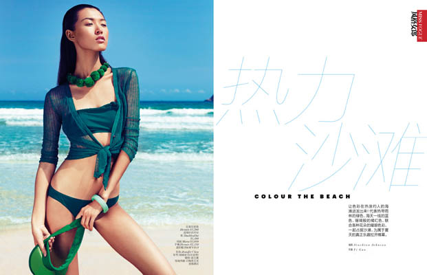 Tian Yi by Stockton Johnson for Vogue China June 2012
