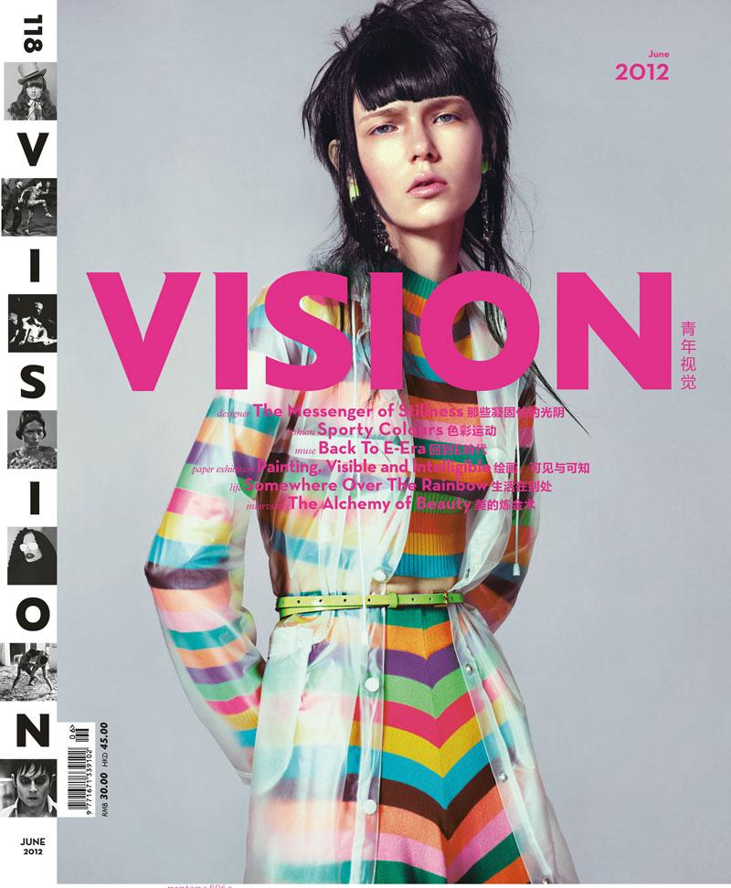 Kolfinna Kristófersdóttir Gets Sporty for June's Vision China, Shot by Yasunari Kikuma
