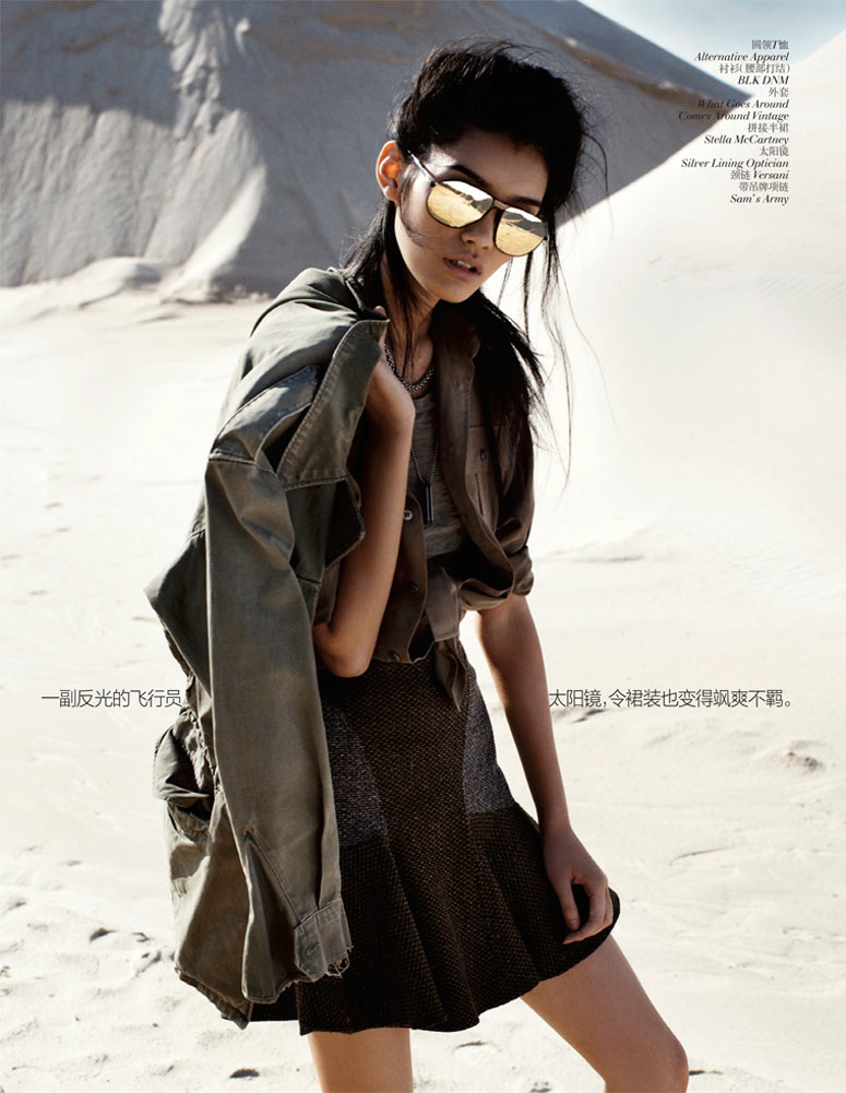 Ming Xi Hits the Desert for Vogue China September 2012 by Benny Horne