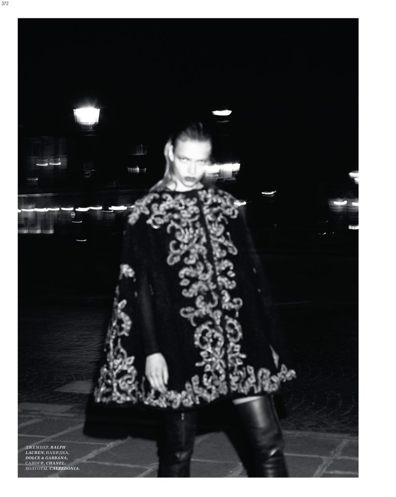 Natalia Alaverdian Captures a Nighttiming Nomi Gaivanenko for Harper's Bazaar Russia September
