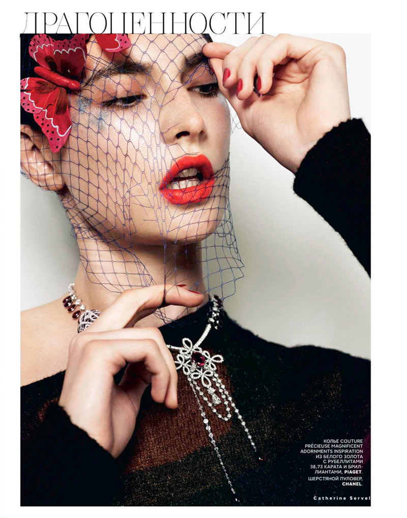 Jacquelyn Jablonski Shines in Couture for Vogue Russia October 2012 by Catherine Servel