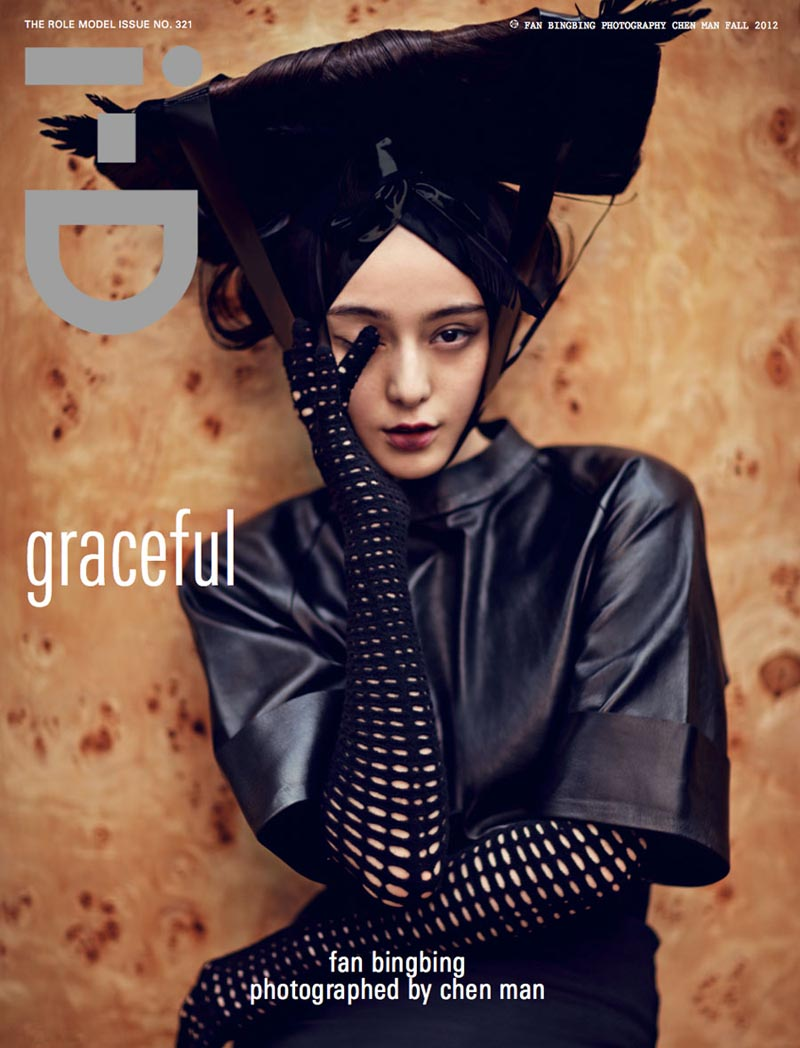 Fan Bingbing Poses for Chen Man in Embellished Style for i-D's Fall 2012 Issue