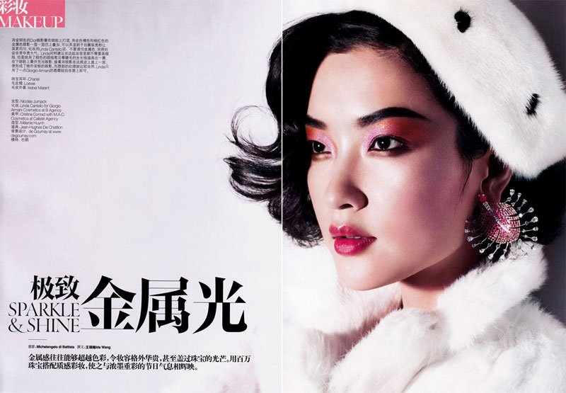 Du Juan by Michelangelo di Battista for Vogue China December 2010