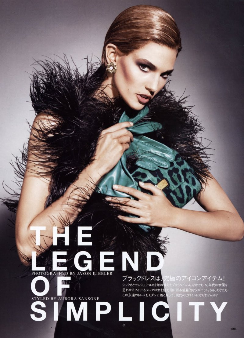 Kendra Spears by Jason Kibbler for Vogue Nippon January 2011
