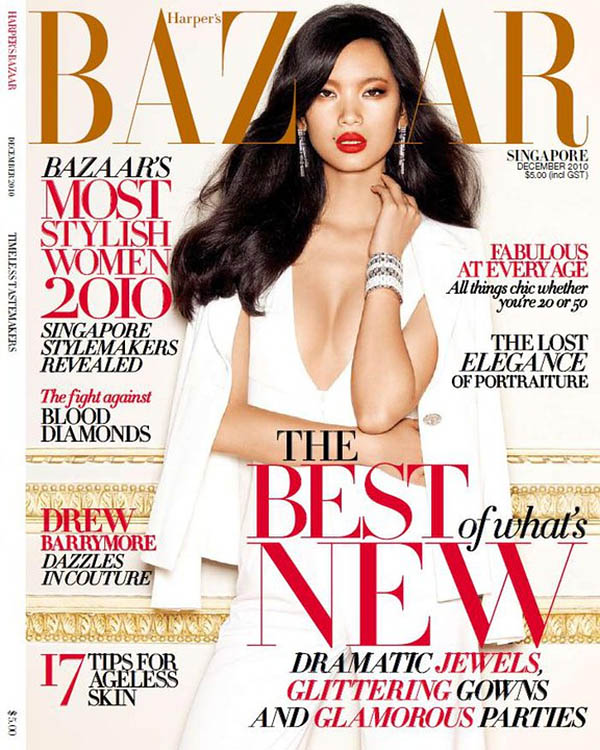Harper's Bazaar Singapore December 2010 Cover   Kiki Kang