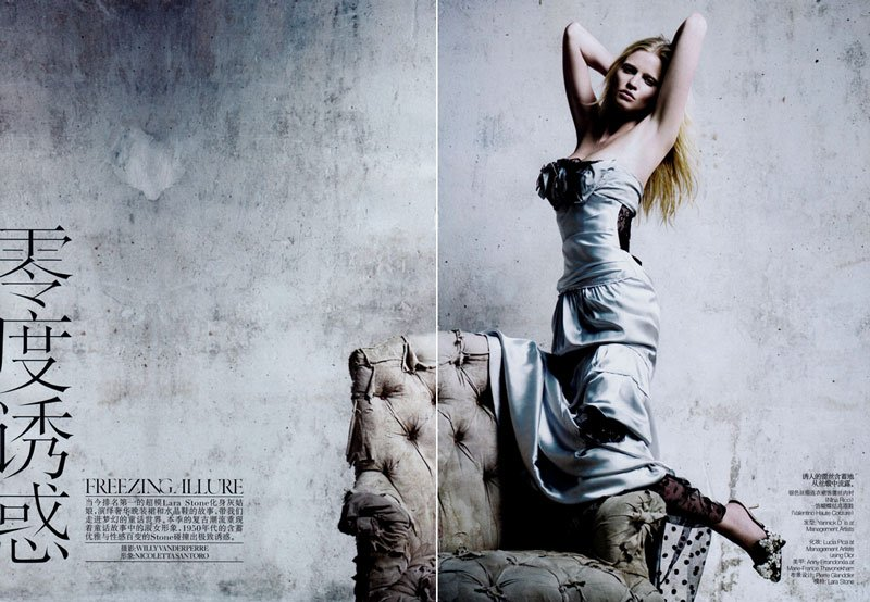 Lara Stone for Vogue China December 2010 by Willy Vanderperre