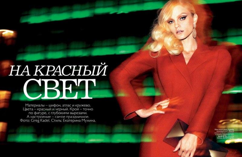 Jessica Stam for Vogue Russia December 2010 by Greg Kadel