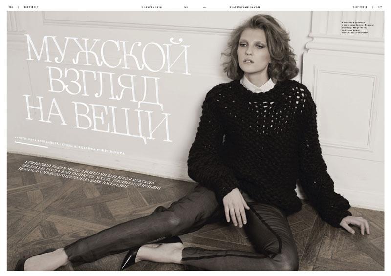 Ursula Konina for Playing Fashion November 2010 by Alina Kochkarova