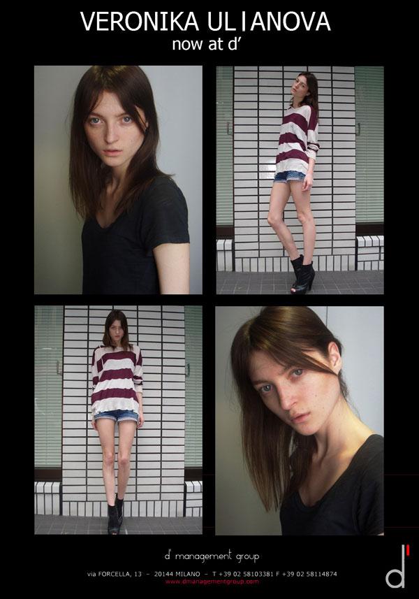 Casting Call | Veronika Ulianova