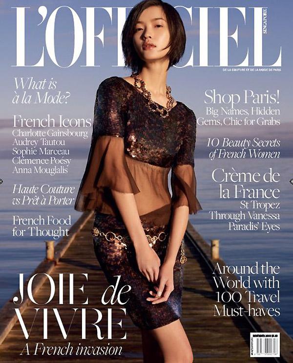 L'Officiel Singapore November 2010 Cover | Du Juan by Wee Khim