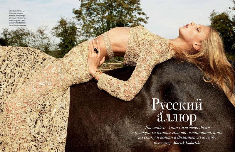 Anna Selezneva for Tatler Russia December 2010 by Maciek Kobielski