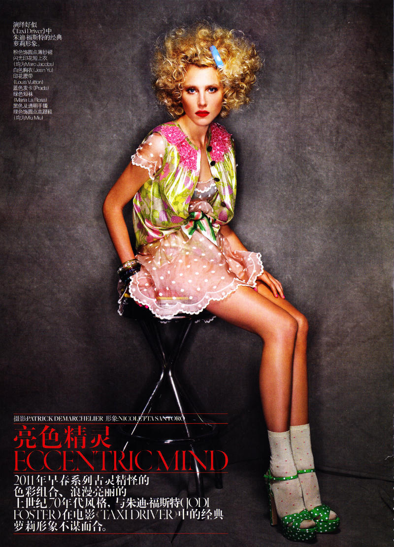 Dree Hemingway by Patrick Demarchelier for Vogue China January 2011