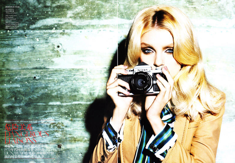 Jessica Stam by Ellen von Unwerth for Vogue China January 2011