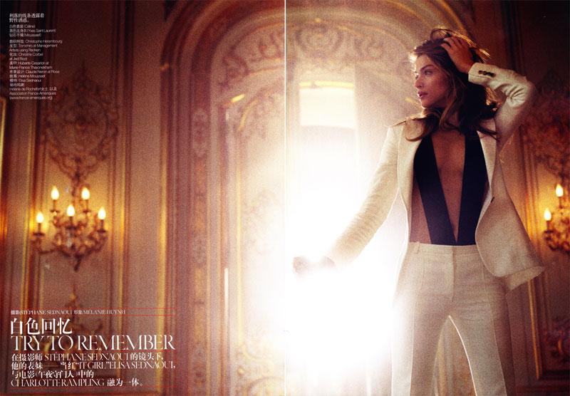 Elisa Sednaoui for Vogue China January 2011 by Stephane Sednaoui