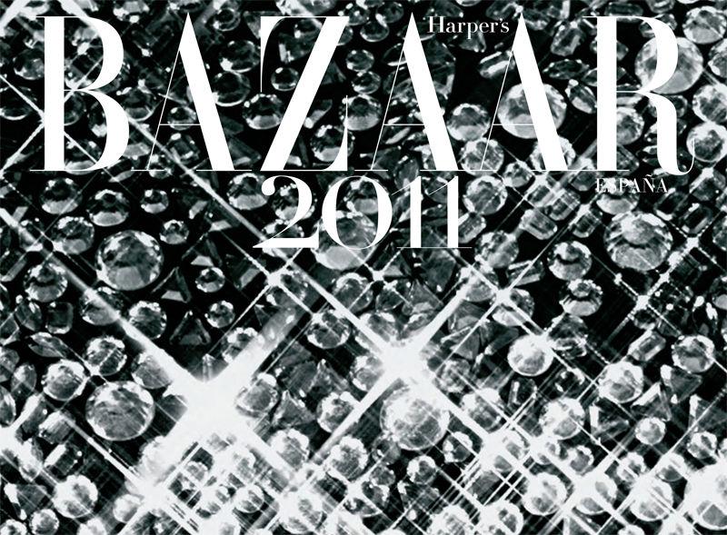 Harper's Bazaar Spain 2011 Calendar: Sheila Marquez by Nico