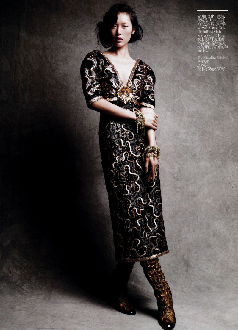 Liu Wen in Chanel by Victor Demarchelier for Vogue China February 2011