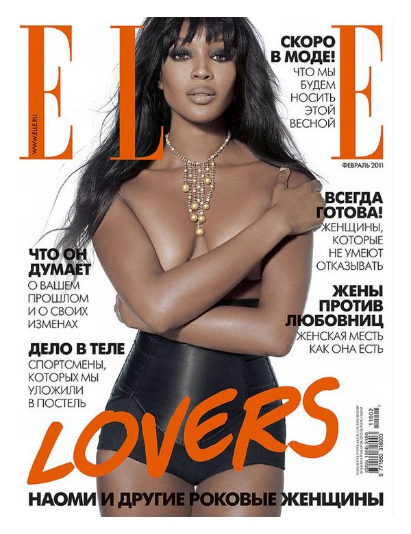Naomi Campbell for Elle Russia February 2011