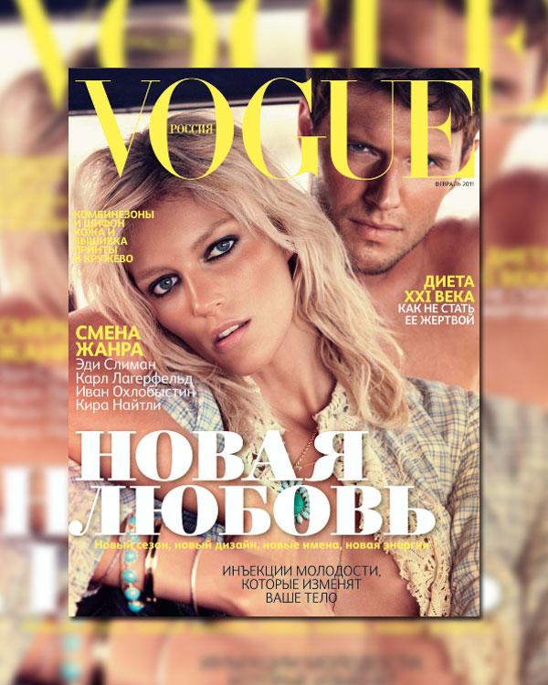 Vogue Russia February 2011 Cover | Anja Rubik by Alexi Lubomirski