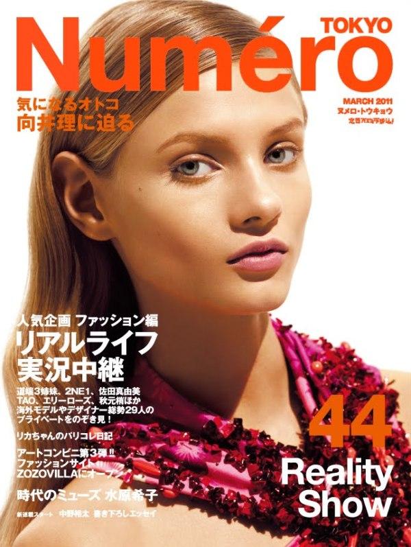 Numéro Tokyo March 2011 Cover   Anna Selezneva by David Vasiljevic