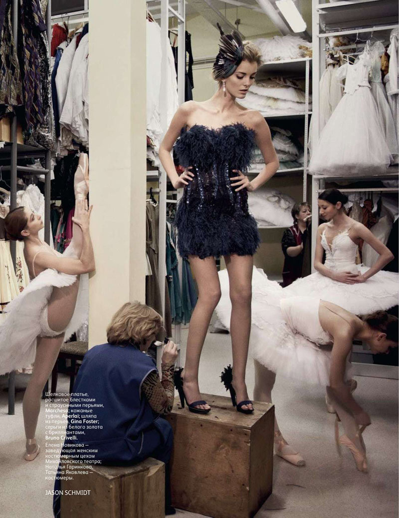 Denisa Dvorakova by Jason Schmidt for Vogue Russia February 2011