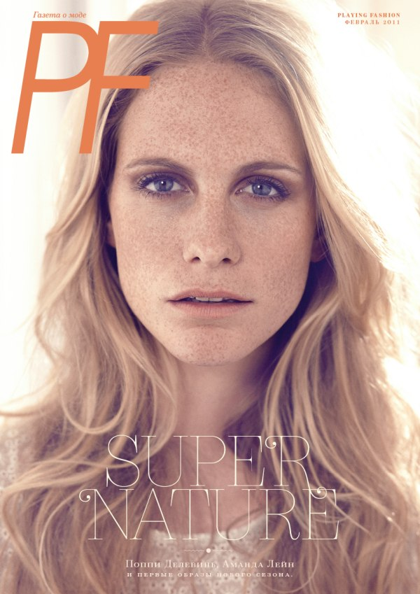 Playing Fashion February 2011 Cover | Poppy Delevigne by Brian Daly