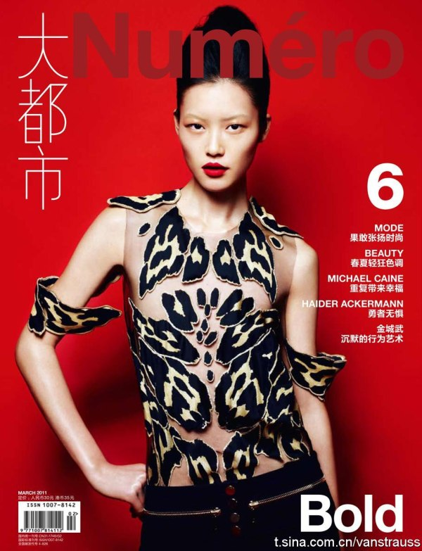 Numéro China #6 March 2011 Cover   Liu Wen by Kai Z Feng