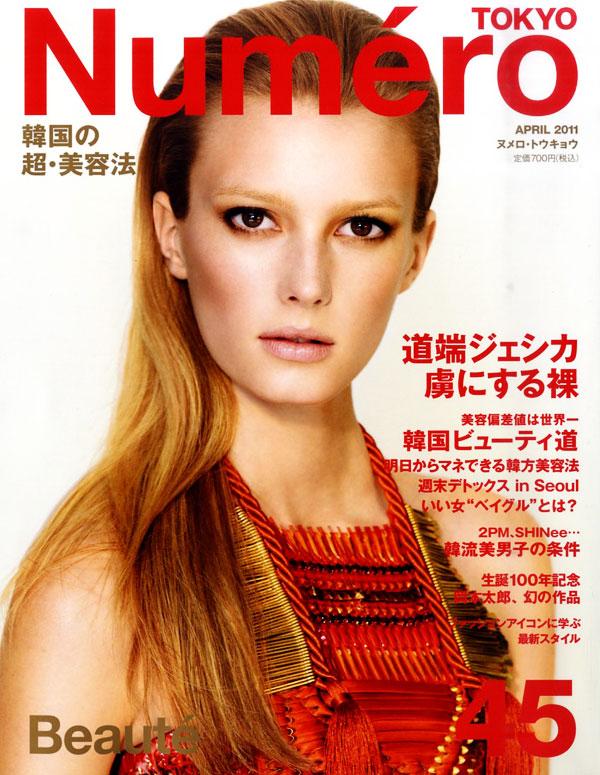 Sigrid Agren for Numéro Tokyo April 2011 (Cover)