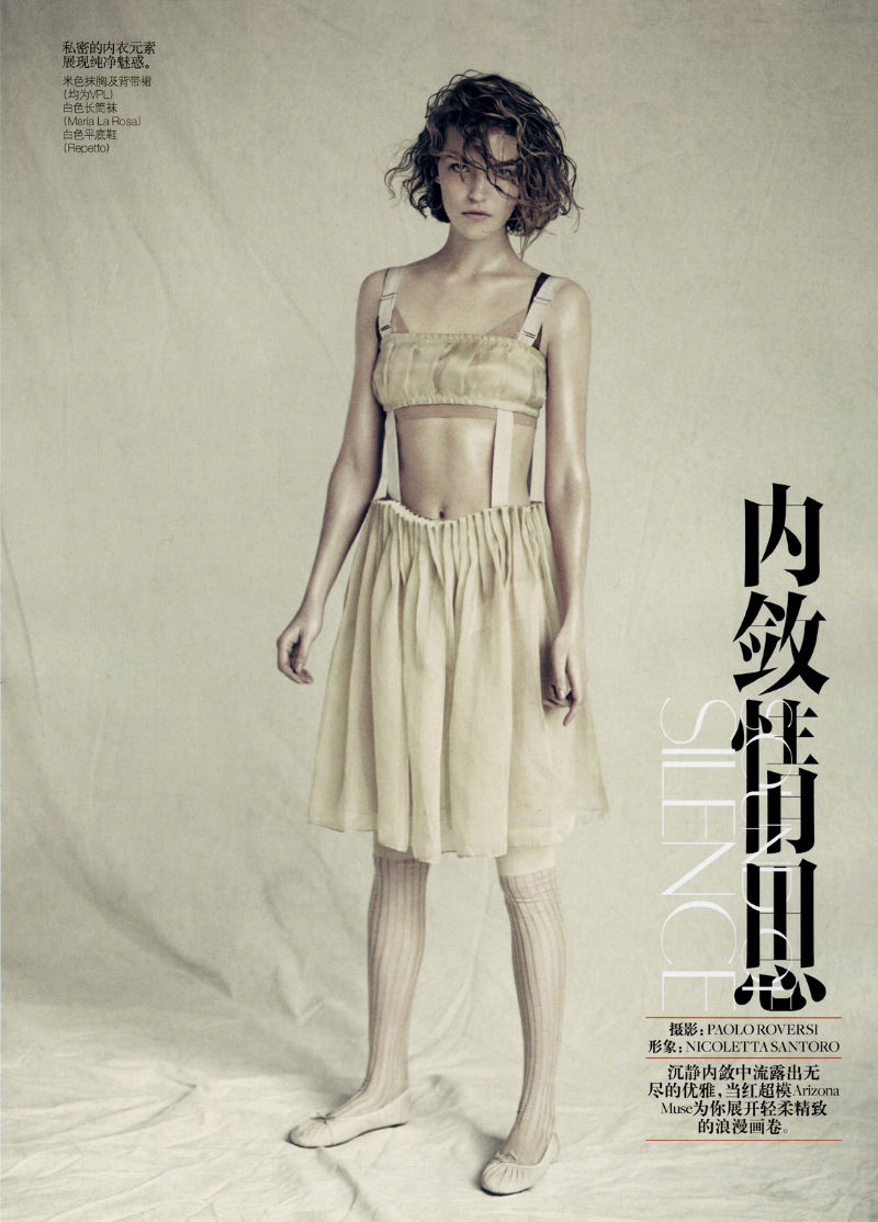 Arizona Muse by Paolo Roversi for Vogue China April 2011