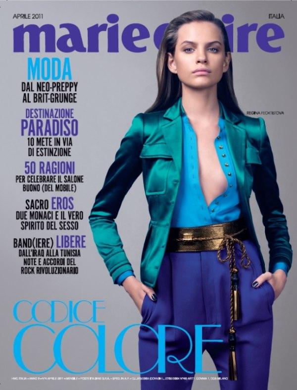 Regina Feoktistova for Marie Claire Italia April 2011 (Cover)