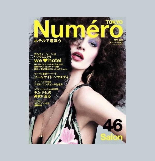 Gislele Bundchen for Numéro Tokyo May 2011 (Cover)