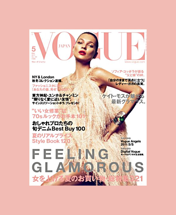 Vogue Japan May 2011 Cover | Kate Moss by Mert & Marcus