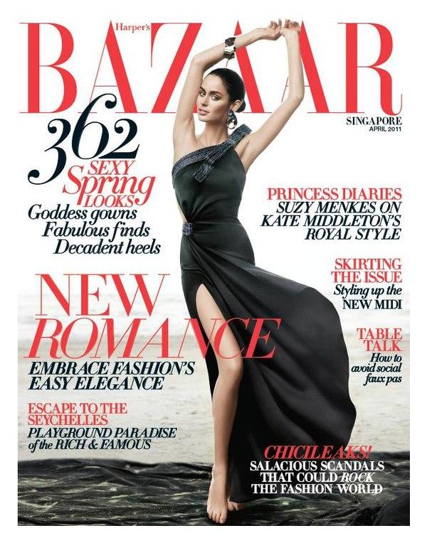Nicole Trunfio for Harper's Bazaar Singapore April 2011 (Cover)